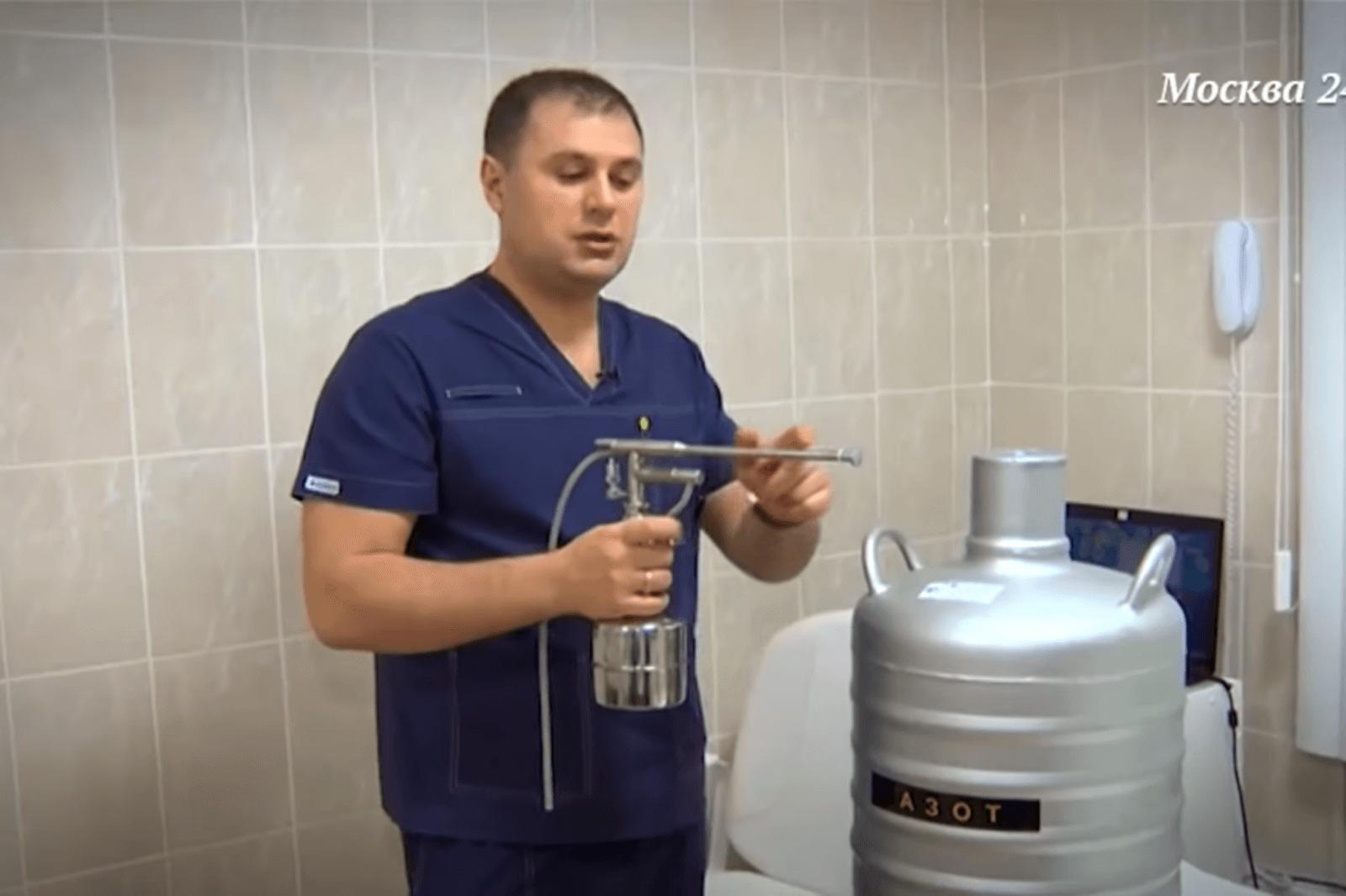 Криохирургическое лечение больных хроническим тонзиллитом, вазомоторным ринитом и хроническим фарингитом в ЛОР клинике